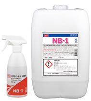 Tẩy rửa đa năng NB-1 Nabakem